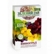 Удобрение Зеленый Гай Виноград 300 гр