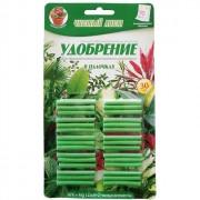 Чистый лист (палочки) для декоративно-лиственных растений 30 шт