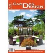 """Спецвыпуск журнала Нескучный сад """"Garden Design №1"""""""