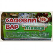 Садовый вар (Живица) 100 г