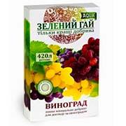 Удобрение для винограда Купить