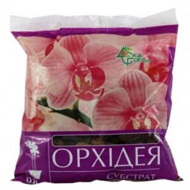 Субстрат Орхідея 0,8 л интернет-магазин