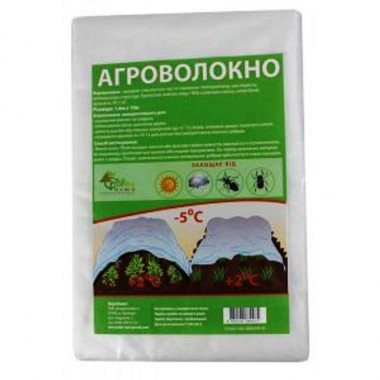 Агроволокно біле 30 г/м²  1,6х10 м фото
