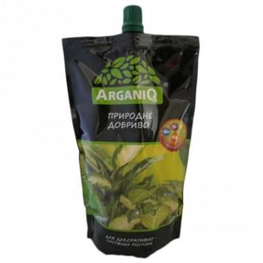 Арганік (ArganiQ) природне добриво (для декоративно-листяних рослин) 500 мл фото цена