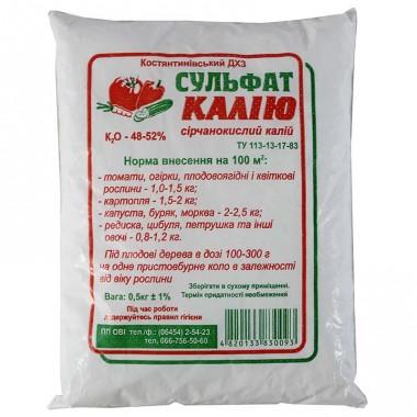 Сульфат калію К-52% 0,5 кг описание
