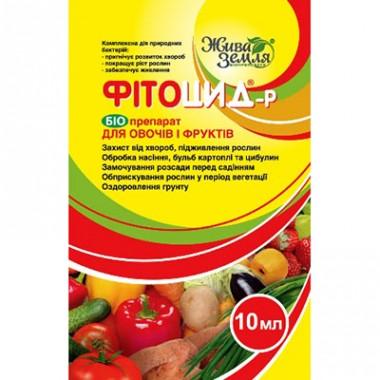 Фітоцид-р купить онлайн