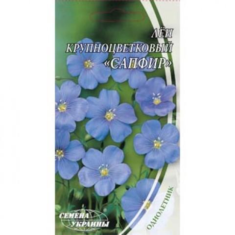 Льон великоквітковий Сапфір фото