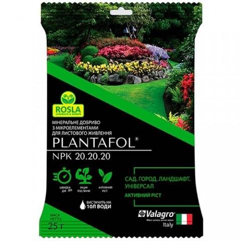 Комплексне мінеральне універсальне добриво для ландшафту, саду та городу, Plantafol (Плантафол), 25г, NPK 20.20.20 фото