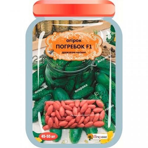 Огірок Погребок F1 дражоване насіння фото