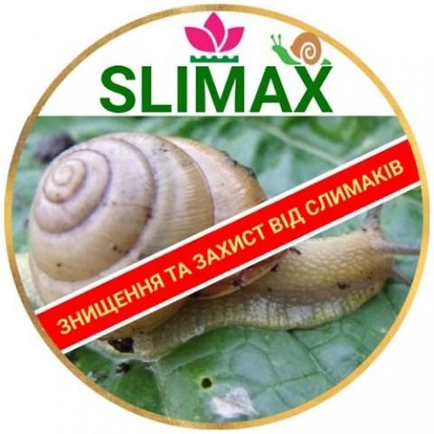 Метальдегід Слімакс (Slimax) 280 г фото