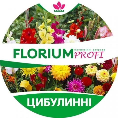 Добриво для цибулинних квітів Florium Profi універсальне) 4м. 250г фото