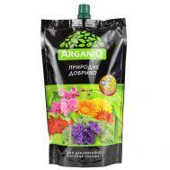 Арганік (ArganiQ) природне добриво (для квітучих рослин) 500 мл фото