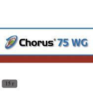 Хорус 75 WG в.г. (15 г) фото