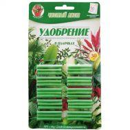 Чистий лист (палички) для декоративно-листяних рослин 30 шт фото