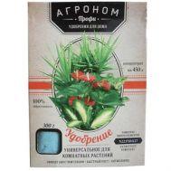 Добриво універсальне для кімнатних рослин Агроном Профі фото