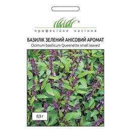 Базилік зелений Анісовий аромат фото