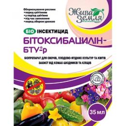 Бітобаксицилін-БТУ-р фото