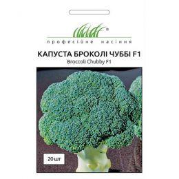 Капуста броколі Чуббі фото