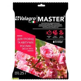 Комплексне мінеральне добриво для троянд і квітучих Master (Майстер), 25г, NPK 15.5.30, Весна-Літо фото
