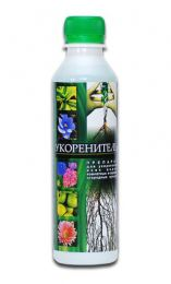 Укорінювач для рослин Гілея фото