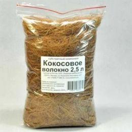 Кокосове волокно 2,5л фото