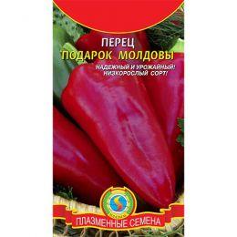 Перець солодкий Подарунок Молдови фото