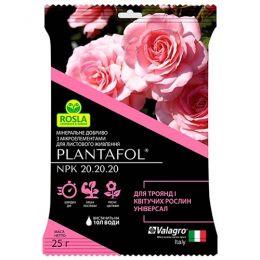 Комплексне мінеральне універсальне добриво для троянд і квітучих рослин, Plantafol (Плантафол), 25г, NPK 20.20.20 фото