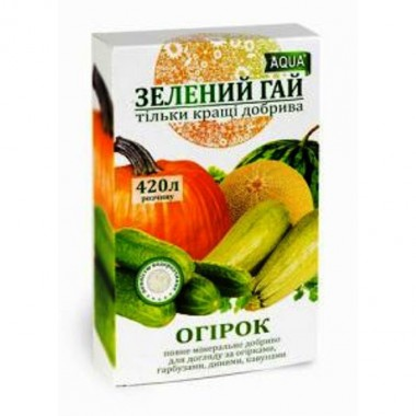 Удобрение Зеленый Гай Огурец Тыква Дыня Кабачок 300 гр почтой
