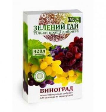 Удобрение Зеленый Гай Виноград 300 гр в киеве