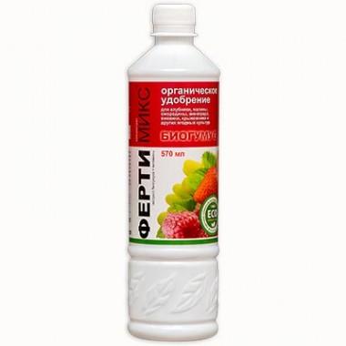 Биогумус ФЕРТИмикс для ягодных почтой
