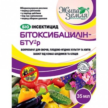 Битобаксициллин-БТУ-р описание