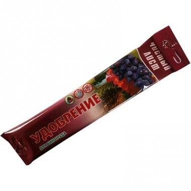 Чистый лист Удобрение для винограда фото