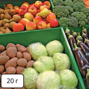 Премиум (для улучшения хранения урожая) смотреть