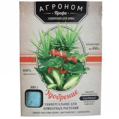 Удобрение универсальное для комнатных растений Агроном Профи фото