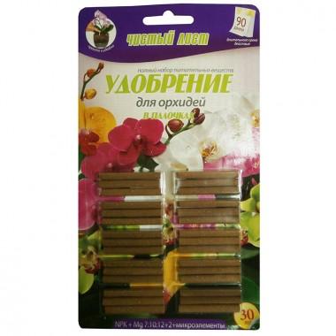 Чистый лист (палочки) для орхидеи 30 шт фото цена