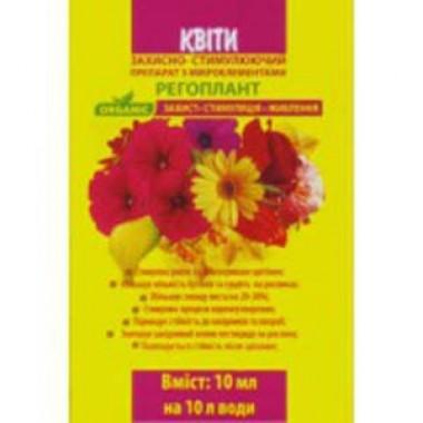 Регоплант цветы (блистер) описание