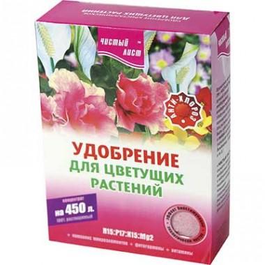 Удобрение для цветущих растений почтой
