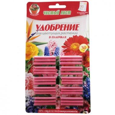 Чистый лист (палочки) для цветущих растений 30 шт в киеве