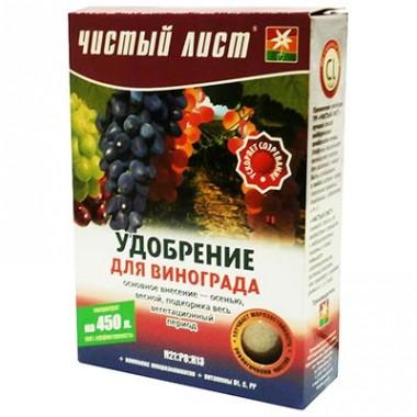 Удобрение для винограда фото цена