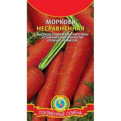 Морковь Несравненная фото