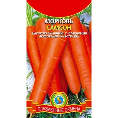 Морковь Самсон фото