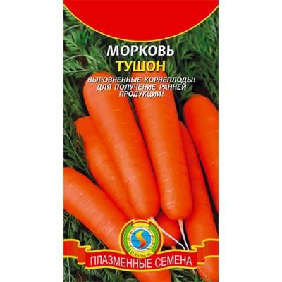 Морковь Тушон фото