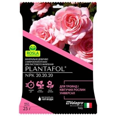 Комплексное минеральное универсальное удобрение для роз и цветущих растений, Plantafol (Плантафол), 25г, NPK 20.20.20 фото