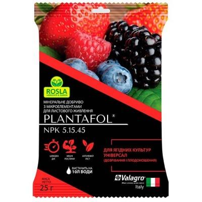 Комплексное минеральное универсальное удобрение для ягодных культур, Plantafol (Плантафол), 25г, NPK 5.15.45 фото