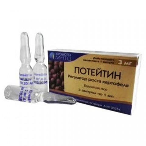Потейтин 3 ампулы по 1мл фото