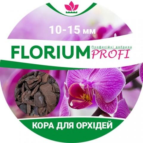 Кора для Орхидей Florium Profi (опт) 50л (10-15 мм)  фото