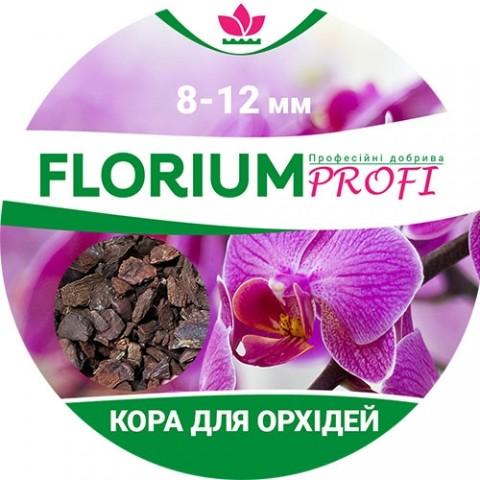 Кора для Орхидей Florium Profi 5л (8-12 мм)  фото