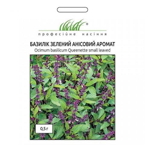 Базилик зеленый Анисовый Аромат фото
