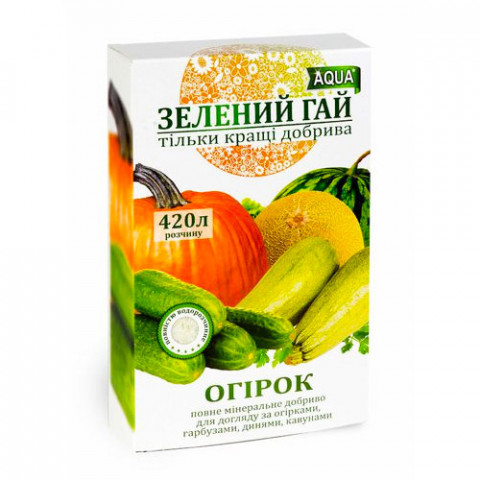 Удобрение Зеленый Гай Огурец Арбуз Кабачок 300 гр фото