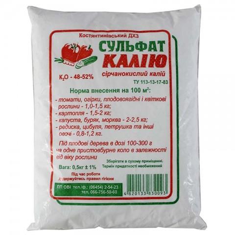 Сульфат калия К-52% 0,5 кг фото